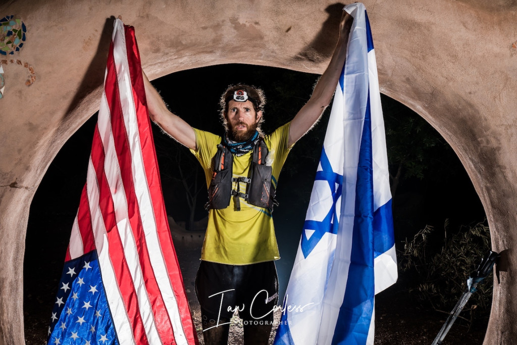 Mike Wardian - Israel National Trail, day 11 - iancorless.org